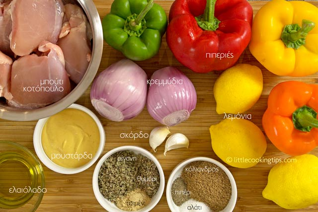 Little Cooking Tips - Chicken Skewers ingredients
