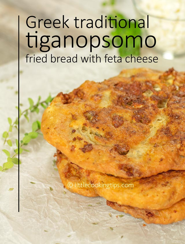 Traditional Greek Fried Bread with Feta Cheese / Tiganopsomo