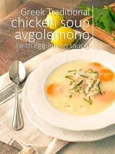How to make Greek Traditional Chicken Soup Avgolemono (with egg-lemon sauce)