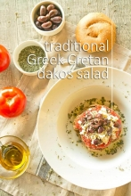 Traditional Greek Cretan Barley Rusk Salad (Dakos salad)