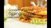 Easy Traditional Greek Fried Bread with Feta Cheese (Tiganopsomo)
